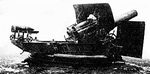 Type 45 240 mm howitzer - Another view, showing a shell on the loading trolley