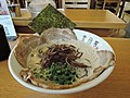 Japanese noodle in hong kong.jpg