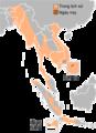 Javan Rhino Range vi.png