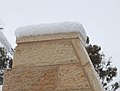 Jerusalem Stone with Snow (8367395246).jpg