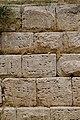 Jerwan archaeological site, part of Neo-Assyrian king Sennacherib's canal system 12.jpg