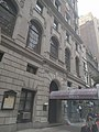 Jewish Center 131 W86 St jeh.jpg