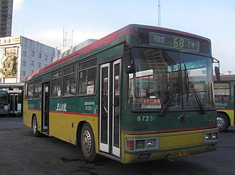 Compressed natural gas - A CNG powered bus in Beijing. CNG buses in Beijing were introduced in late 1998.