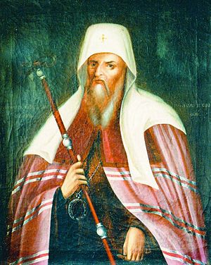 Serbs in Ukraine - Image: John of Tobolsk (2part XVIII)