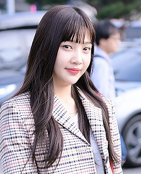 Joy Park at Incheon Airport on September 30, 2019.jpg