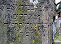 Juedischer Friedhof Bretten 04 Inschrift am Tor fcm.jpg
