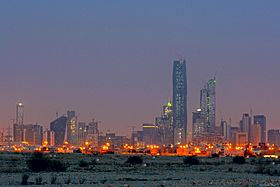 KAFD seen from North east side of Riyadh City.jpg