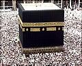 Kaaba - Flickr - Al Fassam.jpg