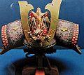 Kabuto impérial au musée impérial de Tokyo.jpg