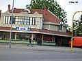 Kafana-Lion - panoramio.jpg
