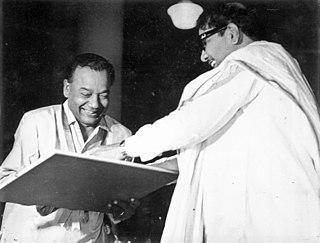 Kalaimamani Award