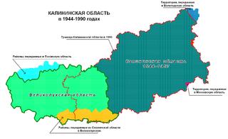 Velikiye Luki Oblast