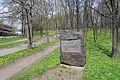 Kamianka park dekabrystiv Cherk-18.jpg