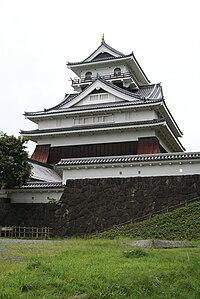 Kaminoyama-jo mogi-tenshu Yamagata-ken 08481.jpg