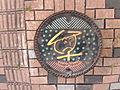 Kaminoyama kakashi-manhole.JPG