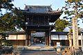 Kariya Mitsuzoin Temple 2014-01B.JPG