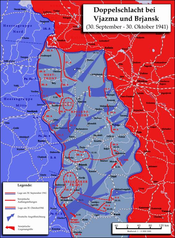 Карта обороны москвы 1941