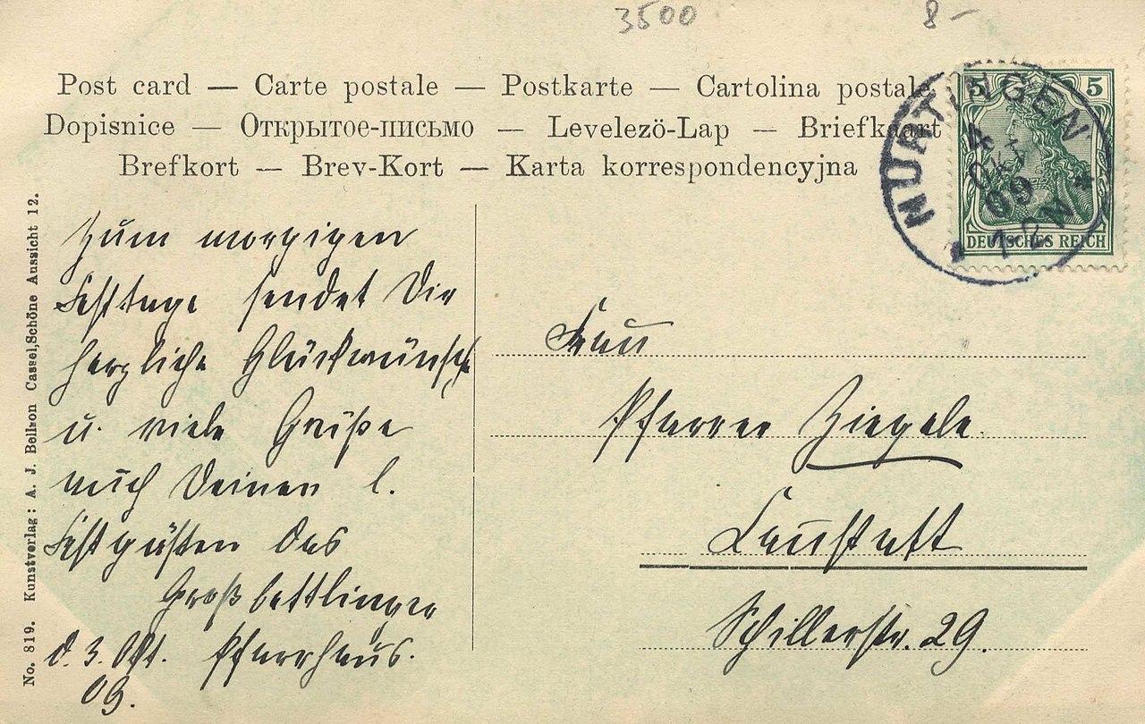 File Kassel Hessen Herkules Von Der Sudseite Aus Gesehen Back