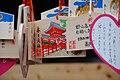 Kasuganocho, Nara, Nara Prefecture 630-8212, Japan - panoramio - jetsun (22).jpg