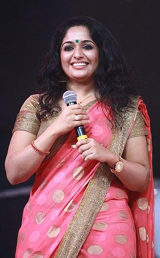 Kavya Madhavan - Kavya in 2013