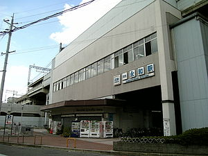 Kawachi-Eiwa Station - Kawachi-Eiwa Station
