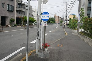Kawasaki stabbings - bus stop location - june 5 2019.jpg
