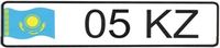Kazakhstan government official license plate.png