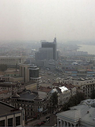 https://upload.wikimedia.org/wikipedia/commons/thumb/f/f4/Kazan_smoke.jpg/330px-Kazan_smoke.jpg
