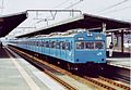 Keiyo 103 19960614.jpg