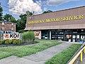 Kentucky Motor Service, Main Street, Alexandria, KY (50227305937).jpg