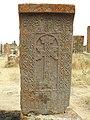 Khatchkars in Noraduz Cemetery 02.jpg