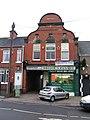Killamarsh - Bridie's Pantry - geograph.org.uk - 1617171.jpg