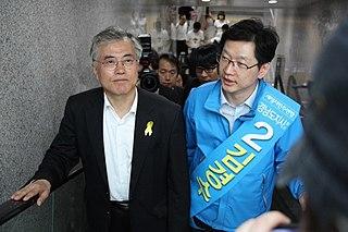 Kim Kyoung-soo South Korean politician