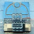 Kim Arzoumanyan plaque.jpg