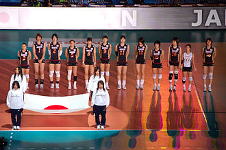 "Kimigayo - ""Kimigayo"" played at a volleyball tournament in Ōsaka."