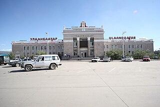 Ulaanbaatar railway station railway station
