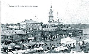 Kineshma - Kineshma before 1917