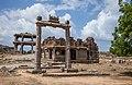 King's Balance-Hampi-Bellari-Karnataka-IMG 2153.jpg