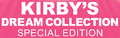 Kirby's-Dream-Collection-Logo.png