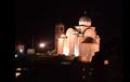 Kisha ortodokse - veri.png
