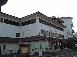 Kitsuki City Hall.jpg
