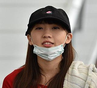 Yuria Kizaki