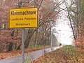 Kleinmachnow - Ortseingang (Entering Kleinmachnow) - geo.hlipp.de - 30537.jpg