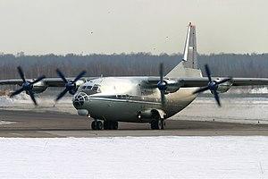 Komsomolsk-on-Amur Aircraft Plant - KnAAPO Antonov An-12, Moscow, 2005