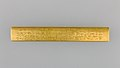 Knife Handle (Kozuka) MET 36.120.252 002AA2015.jpg