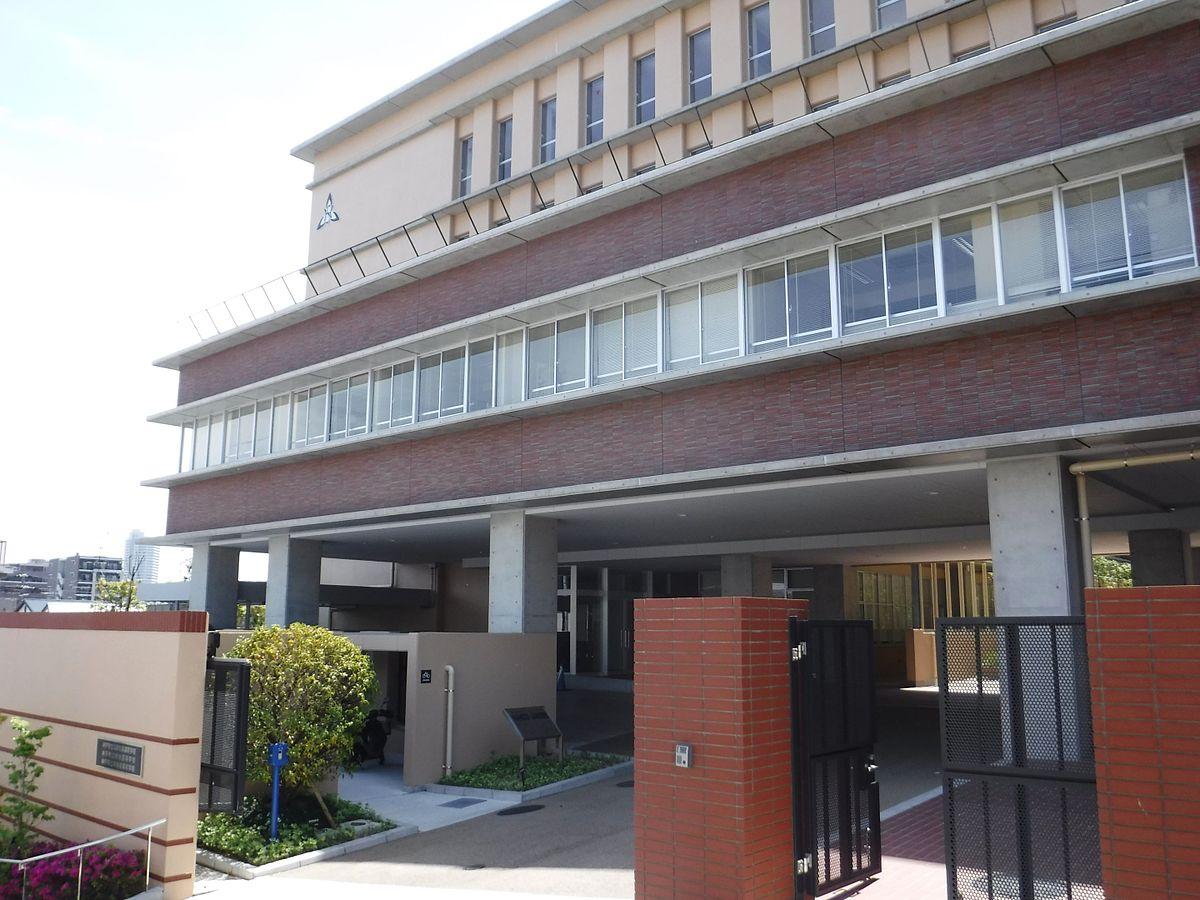 神戸市立神港橘高等学校