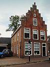 foto van Kollumer Veerhuis