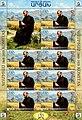 Komitas 2019 stampsheet of Artsakh.jpg