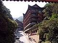 Korea-Danyang-Guinsa 2902-07.JPG