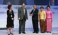 Korea 2014 UN Public Service Forum 28 (14515596862).jpg